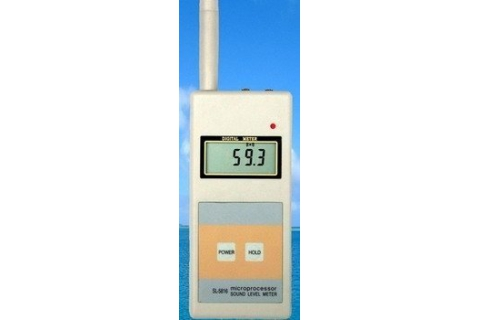 M&MPR Noise Meter NLSL-5816