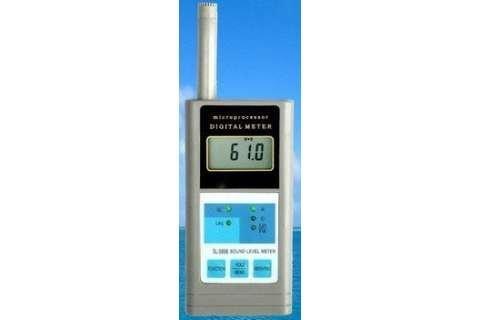 M&MPR Noise Meter NLSL-5858